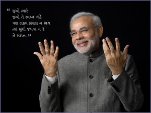 Narendra Modi is stainless and steel